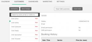 Loading of Customer Register